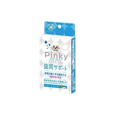 【湖池屋】ピンキーフレッシュ歯周サポート 15粒 クリーンミント