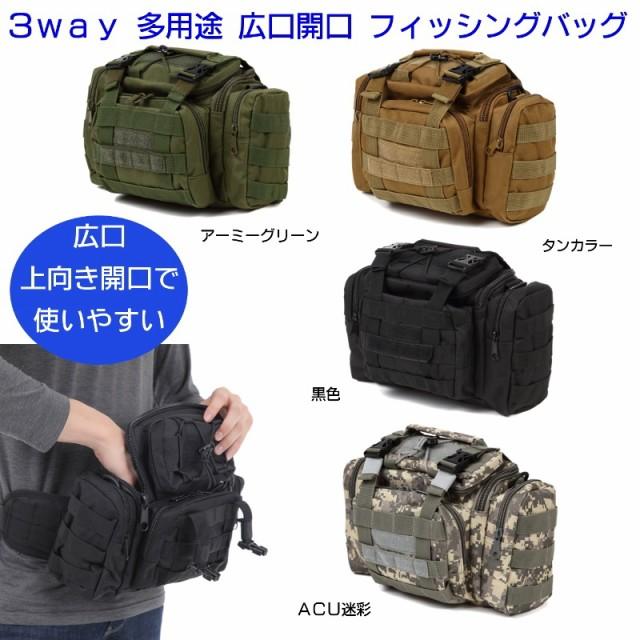 送料無料 i-loop 大容量 多機能 防水 3WAY フィッシングバッグ ランガンバッグ エギングバッグ 手持ち ショルダーバッグ ウエストバッグ