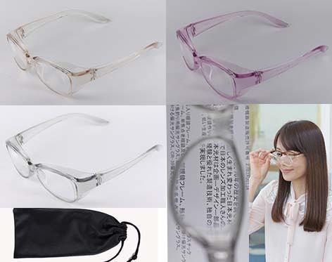 メガネ型拡大鏡ファインミニ クリアレンズ(ピンク 1.8倍)[ 拡大鏡 眼鏡 ブルー光線カット ブルーライト 紫外線カット パソコン 携帯