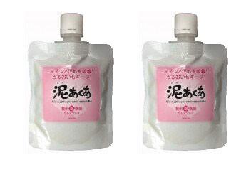 【2個セット】ネアーム あわあわクレイソープ 120g [ 洗顔料 洗顔 毛穴 泥 泡 洗顔 クレイ 角質 クチャ ガスール ベントナイト