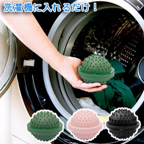 BIOCERA洗濯ボール(抹茶) [カビ 部屋干し 除菌 抗菌 節約 節水 セラミック 手間 簡単 赤ちゃん 洗剤不要 入れるだけ おすすめ ドラム式