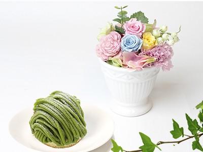 パステル(プリザーブドフラワー)&選べるモンブラン フラワーギフト 誕生日 記念日 プレゼント 4種のモンブラン 人気のケーキセットギ