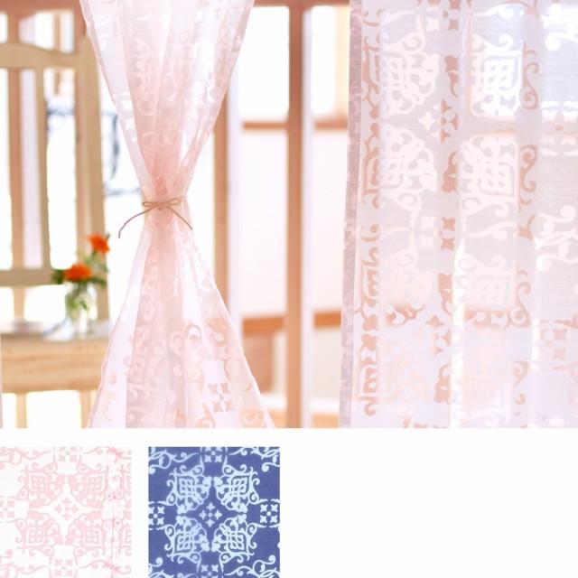 カレイドスコープ カフェ タペストリー 85×150cm ピンク ダークブルー