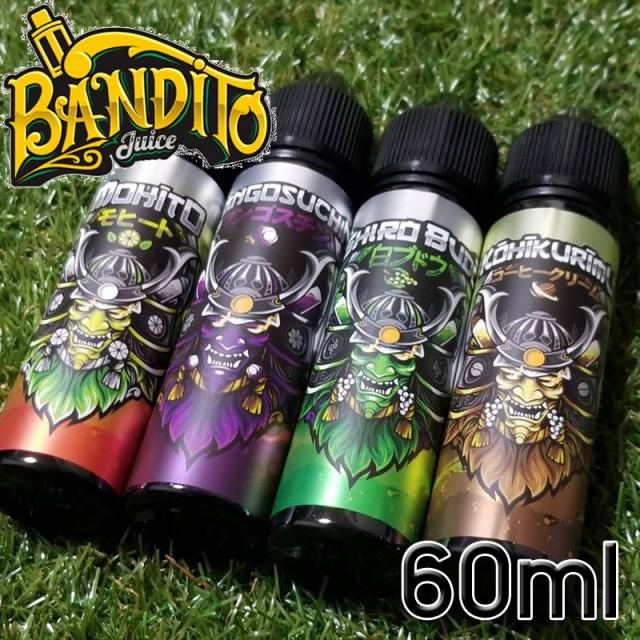 VAPE リキッド 電子タバコ BANDITO Juice バンディットジュース E-Liquid 60ml マレーシア