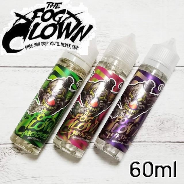 VAPE リキッド 電子タバコ THE FOG CROWN フォグクラウン 60ml フルーツ系 清涼剤