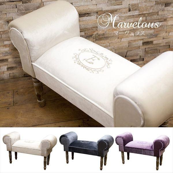 スツール ソファー 椅子 ヨーロッパ風 アンティーク レトロ おしゃれ インテリア アームスツール