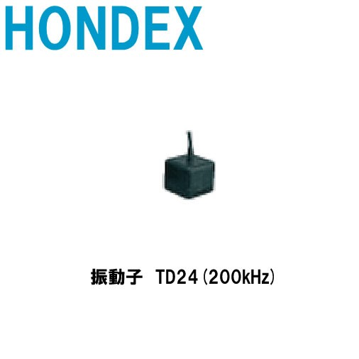 ホンデックス 振動子 TD24
