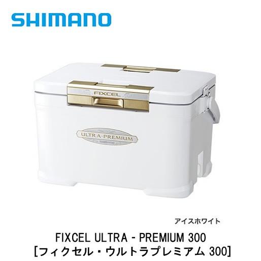 shimano■FIXCEL ULTRA‐PREMIUM 300 [フィクセル・ウルトラプレミアム 300] ZF-530R シマノ クーラーボックス 釣り フィッシング