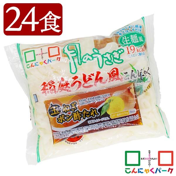 ヨコオデイリーフーズ 月のうさぎ 稲庭うどん風 こんにゃく麺 蒟蒻 群馬県産(170g*24食入)