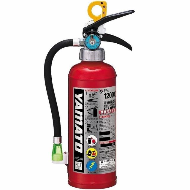 蓄圧式粉末(ABC)消火器 業務用 4型 <ヤマトプロテック>
