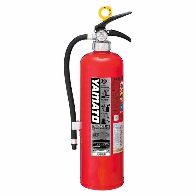 蓄圧式粉末(ABC)消火器 業務用 10型 <ヤマトプロテック>