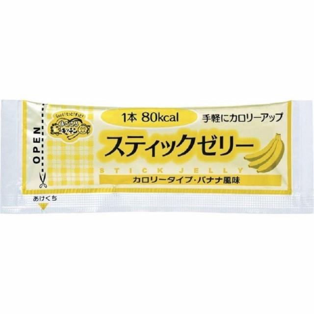 スティックゼリー カロリータイプ バナナ風味/14.5g×20本<林兼産業>