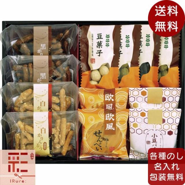 【 送料無料 】 ギフト gift 贈り物 プレゼント お返し 和菓子セット 詰合せ 和楓(wafu?u) 和菓子詰合せギフト WFL-20 / グルメ 食品 ス