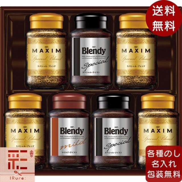 【 送料無料 】 ギフト gift 贈り物 プレゼント お返し インスタントコーヒー AGF インスタントコーヒーバラエティギフト E-50N / ソフト