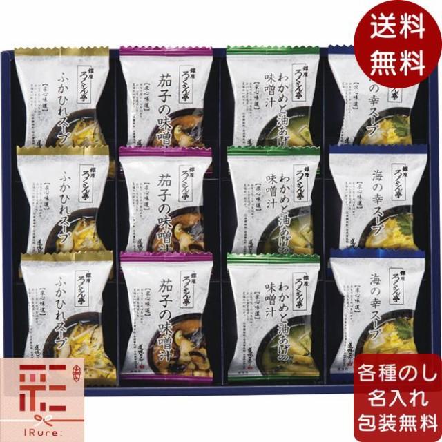 【 送料無料 】 ギフト gift 贈り物 プレゼント お返し スープ ろくさん亭 道場六三郎 スープギフト L-12C / グルメ 食品 惣菜 洋風総菜