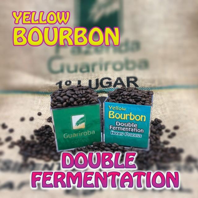 BOURBON - Double Fermentation ダブルファーメンテーション製法 ハーブシリーズ スペシャルティコーヒー豆 200g 送料無料 ブラジルグア