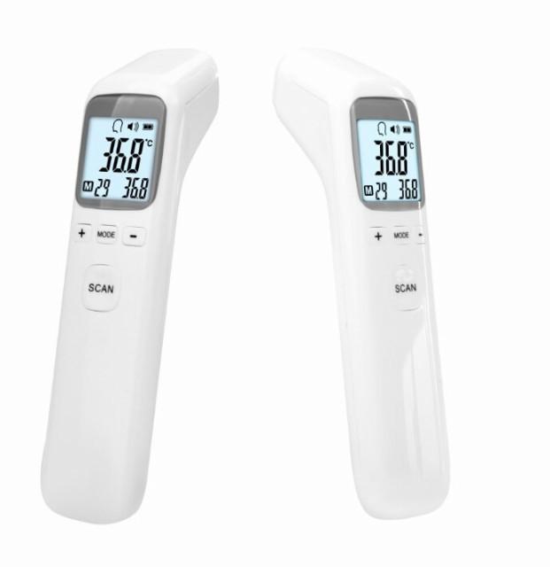 非接触型体温計 赤ちゃん 高品質 赤外線温度計 医療用 おでこ温度測定 非接触 電子体温計 送料無料 1秒測定