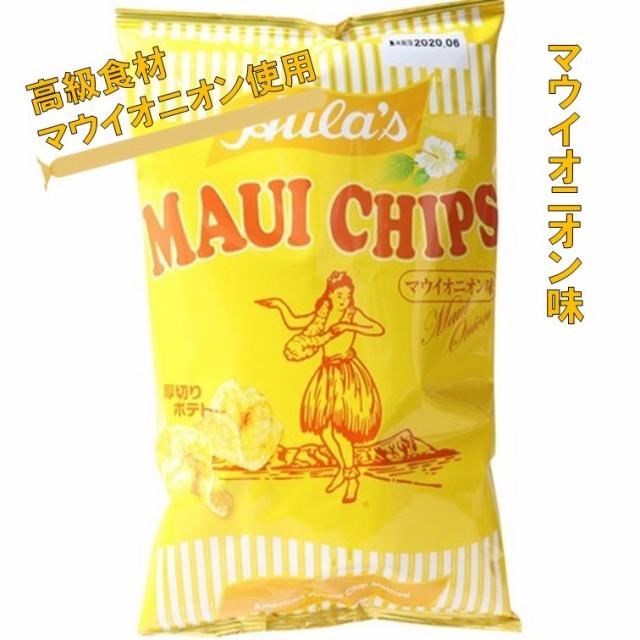 ポテトチップス 詰め合わせ フラ印 マウイチップス マウイオニオン味 145g×4袋 送料無料 厚切り 高級 ハワイ ビッグ big ポイント消化