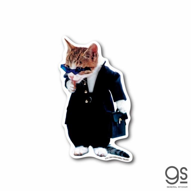 なめ猫 サングラス キャラクターステッカー 懐かし 80年代 なめ猫グッズ LCS1304 gs 公式 ステッカー