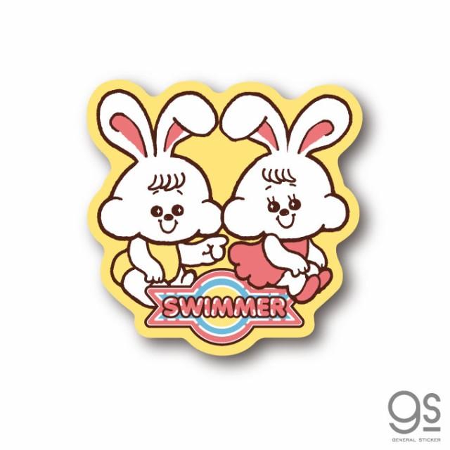 SWIMMER うさぎ キャラクターステッカー スイマー ブランド イラスト かわいい パステル レトロ 雑貨 SWM007 gs 公式グッズ