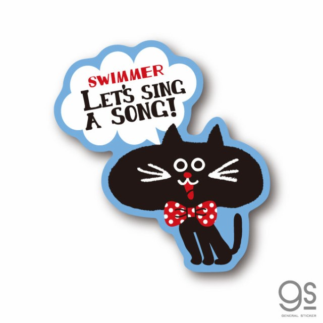 SWIMMER 猫 キャラクターステッカー スイマー ねこ ブランド イラスト かわいい パステル レトロ 雑貨 SWM008 gs 公式グッズ