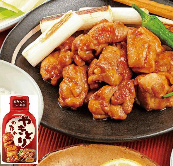 手軽に簡単にご家庭で焼鳥を! 日本食研 やきとりのたれ 210g