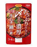 【送料無料】コク深 キムチ鍋の素 濃縮タイプ 日本食研 キムチ鍋の素  3〜4人前/袋【代引不可】