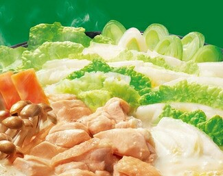 【送料無料】コク深 鶏白湯鍋の素 濃縮タイプ 日本食研 鶏白湯鍋の素 2袋組  3〜4人前/袋【代引不可】