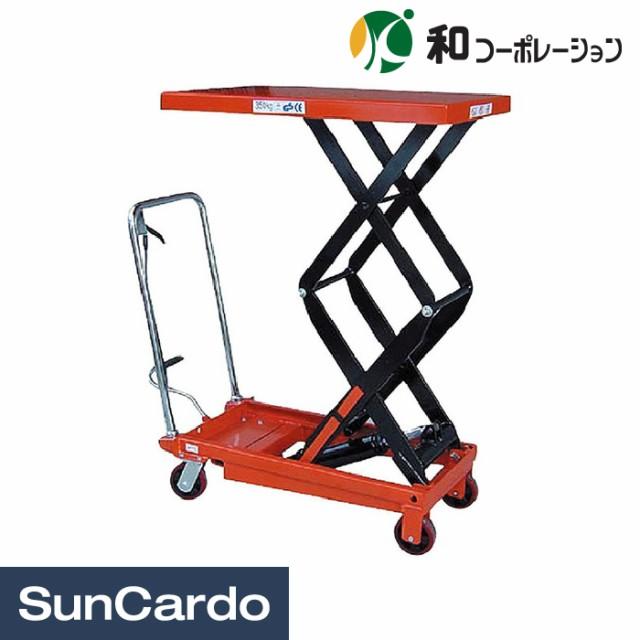 リフトテーブル 台車 リフター 作業台 油圧式テーブル運搬車350kg 高上昇タイプ KT-350HL