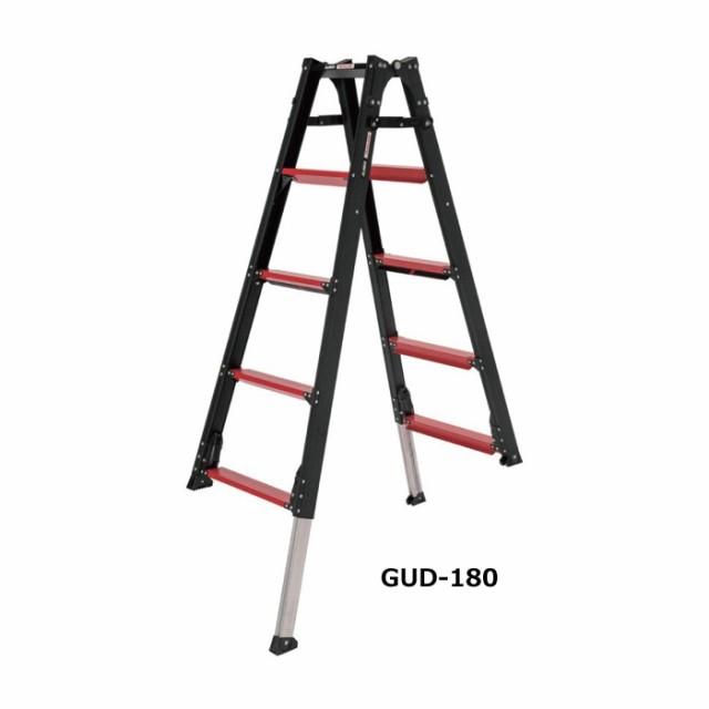 脚立 踏み台 ステップ 高所 洗車 ALINCO(アルインコ) 上部操作式伸縮脚付はしご兼用脚立 GUD-180