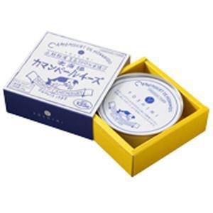 YOSHIMI(ヨシミ)カマンベールチーズ 135g入  ヨシミ カマンベール チーズ 乳製品 ギフト プチギフト プレゼント お土産 北海道 お取り