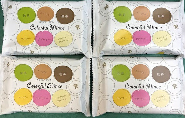 六花亭 カラフルマンス (18枚入)×4個セット / チョコレート 詰合せ マルセイ ギフト 老舗 バターサンド キャラメル クッキー バレンタ