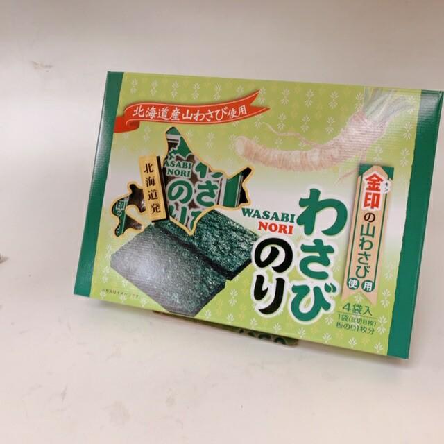 北海道 金印 山わさびのり(4袋入)わさびのり 北海道 海苔 味付けのり 北海道 土産 お歳暮 お中元 ギフト コロナ 応援 食品 食品ロス