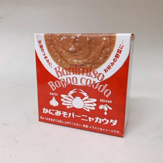 かにみそバーニャカウダー  【缶詰】 北都 かにみそ バーニャカウダー 洋風 ディップソース 料理