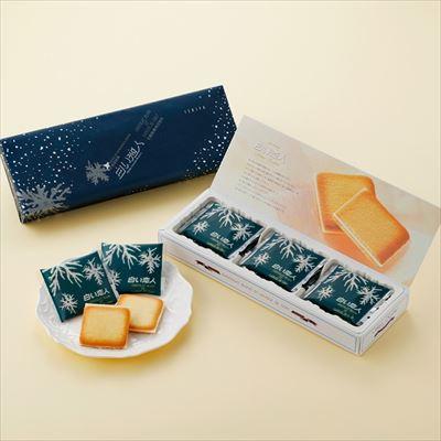 白い恋人 9枚入り 石屋製菓 / 北海道 お土産 プチギフト プレゼント スイーツ お菓子 ラングドシャ ホワイト チョコレート ISHIYA 御歳暮