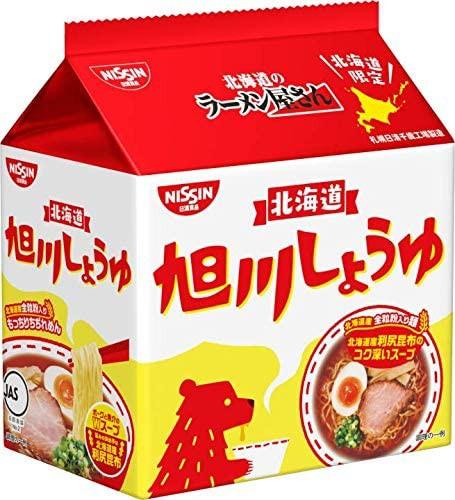 北海道限定 日清食品 北海道のラーメン屋さん 旭川しょうゆ 5食パック  北海道 インスタント ラーメン お取り寄せ