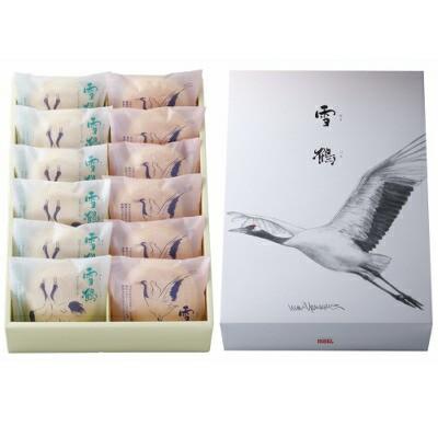 【もりもと】雪鶴 12個入(2種詰め合わせ)(バタークリーム×6、ハスカップ×6) 【morimoto】【御中元】【新生活】【内祝い】【入学】【