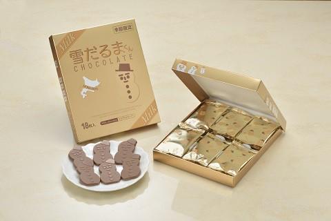 【期間限定】雪だるまくんチョコレート ミルク18枚入 北海道 お土産プチギフト プレゼント スイーツ お菓子 ホワイトチョコレート IS