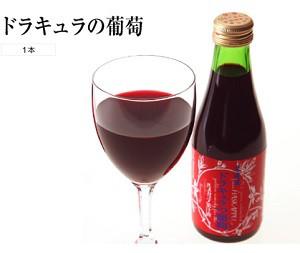 【HORI】【ハスカップ果汁液】ホリ ハスカップ果汁液 「ドラキュラの葡萄」 250ml×5個セット 【ホリ 【とうきび】【チョコレート】【