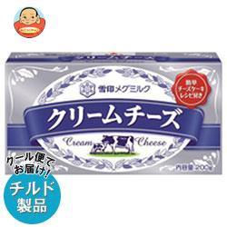 送料無料 【2ケースセット】 【チルド(冷蔵)商品】 雪印メグミルク クリームチーズ 200g×12箱入×(2ケース)