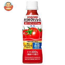 【送料無料】 カゴメ トマトジュース 高リコピントマト使用 【機能性表示食品】 265gペットボトル×24本入