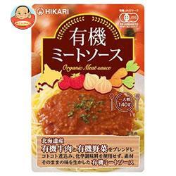 送料無料 【2ケースセット】 光食品 有機ミートソース 140gパウチ×20袋入×(2ケース)