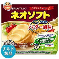 【送料無料】 【チルド(冷蔵)商品】 雪印メグミルク ネオソフト コクのあるバター風味 280g×12個入