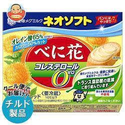 【送料無料】【2ケースセット】 【チルド(冷蔵)商品】 雪印メグミルク ネオソフト べに花 160g×12個入×(2ケース)