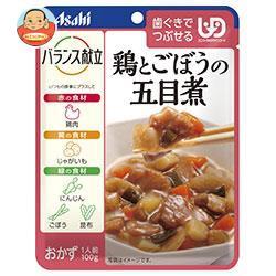 送料無料 【2ケースセット】 アサヒグループ食品 バランス献立 鶏とごぼうの五目煮 100g×24袋入×(2ケース)