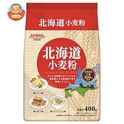 送料無料 昭和産業 (SHOWA) 北海道小麦粉 400g×20袋入