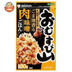 送料無料 【2ケースセット】ミツカン おむすび山 ごま油香る肉味噌ごはん 20g×20(10×2)袋入×(2ケース)