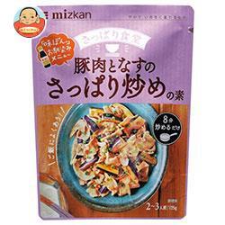 【送料無料】【2ケースセット】ミツカン 豚肉となすのさっぱり炒めの素 125g×12個入×(2ケース)