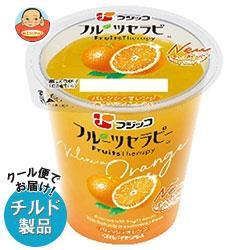 【送料無料】【2ケースセット】【チルド(冷蔵)商品】フジッコ フルーツセラピー バレンシアオレンジ 150g×12個入×(2ケース)