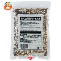 送料無料 【2ケースセット】ハウス食品 業務用十五穀米 500g×10個入×(2ケース)